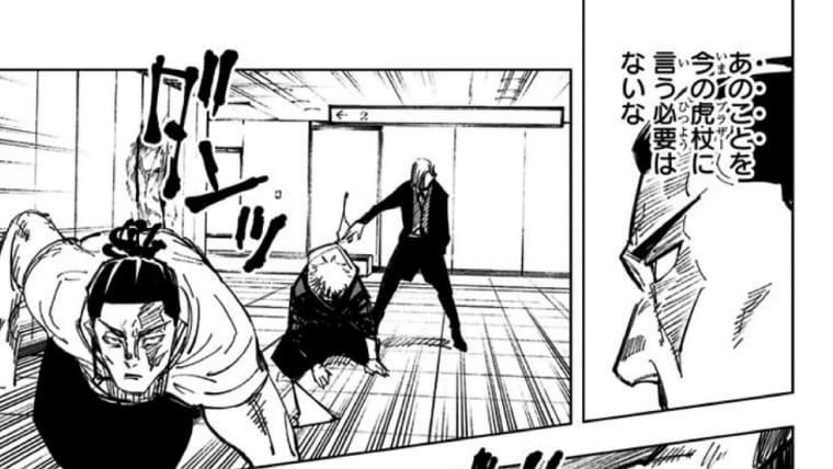 """呪術廻戦で東堂が言った""""あのこと""""とは?"""